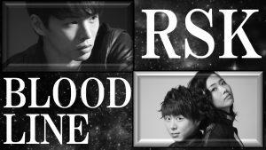 6_RSKBLOODLINE