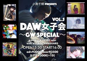 Big_Daw