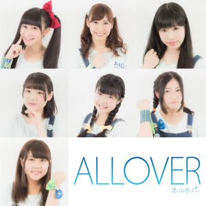 ALLOVER_ap201709
