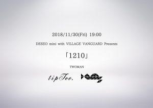 1210-2