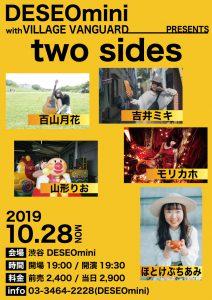 2019.10.28twosides