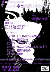 20190225TT_sayumi_2