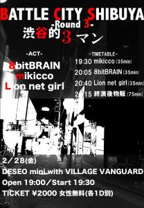 BATTLE CITY SHIBUYA_200228