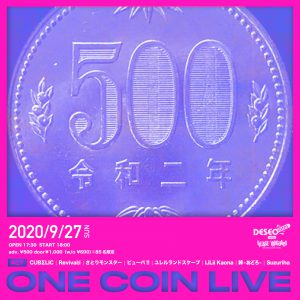 one-coin-live_flyer_final