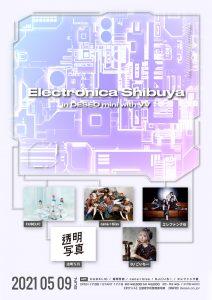 electronica shibuya_flyer0509-01